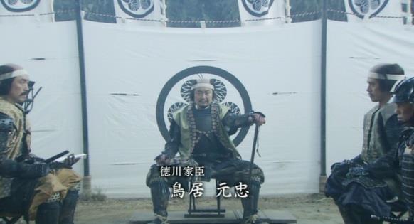 「徳川家康がもっとも信頼を寄せる古参の武将である」鳥居元忠 真田丸