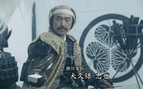 大久保 忠世(おおくぼ ただよ) 真田丸