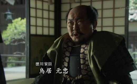 真田丸・第14話「大阪」(1) 石川...
