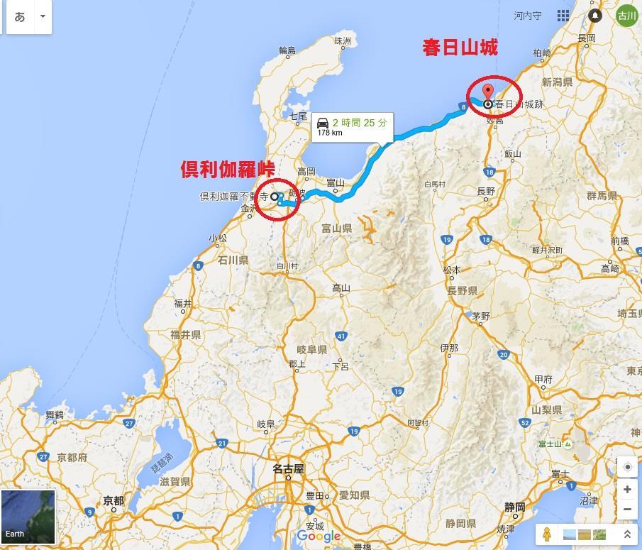 春日山城から倶利伽羅峠への道のり グーグルマップ 真田丸