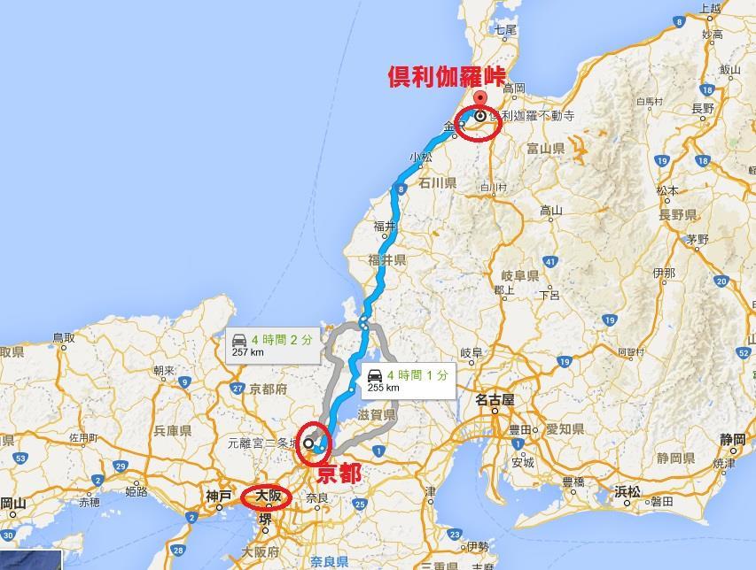 倶利伽羅峠から京都への道のりグーグルマップ 真田丸