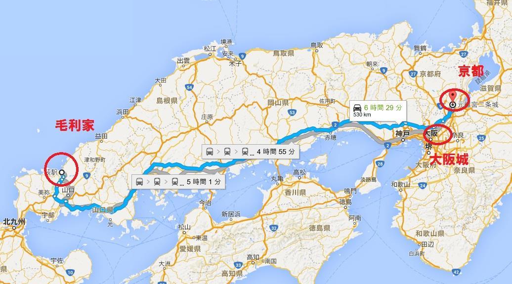 毛利家は大阪城を素通りして京都にグーグルマップ真田丸
