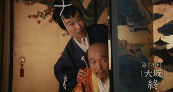 秀吉と、わけのわからない出会い方をする信繁 真田丸