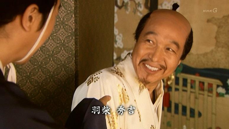 羽柴秀吉 真田丸