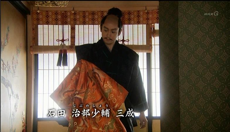 「またやられた・・・」石田三成 真田丸