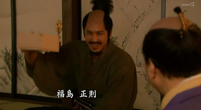 「つい大きめを申し付けてしまいました」福島正則 真田丸