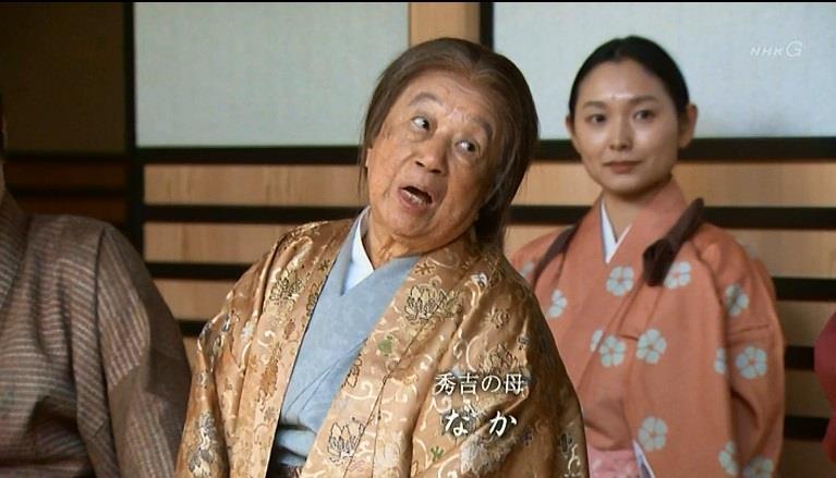 秀吉の母なか 真田丸