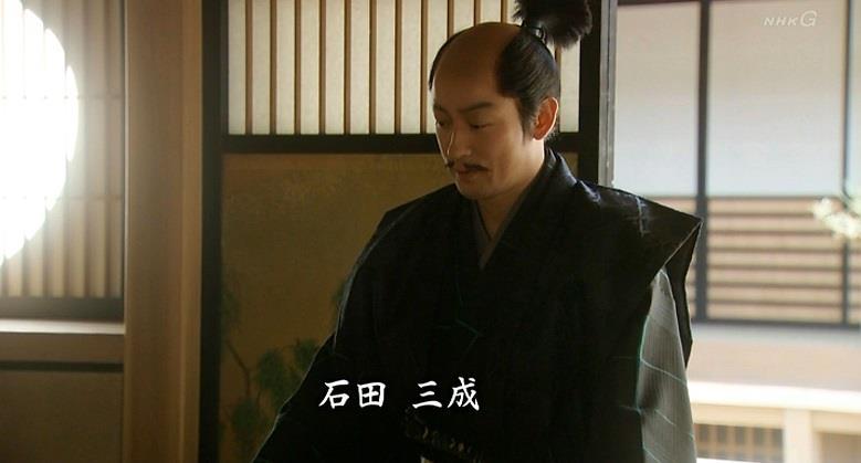 「上杉様は急ぎ、越後へ戻られた」石田三成 真田丸