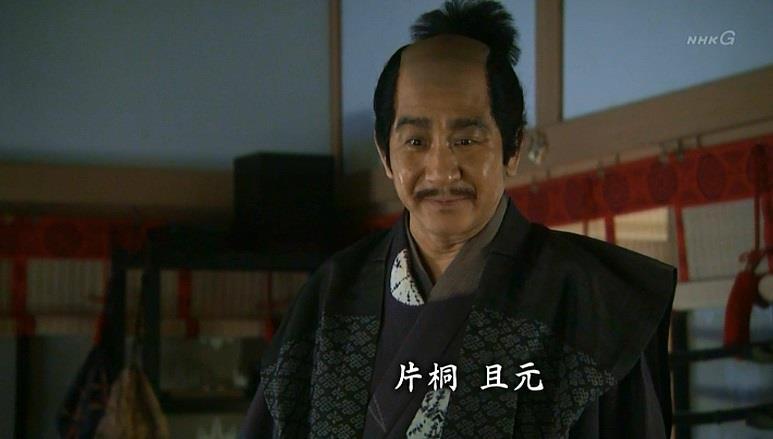 片桐且元 真田丸