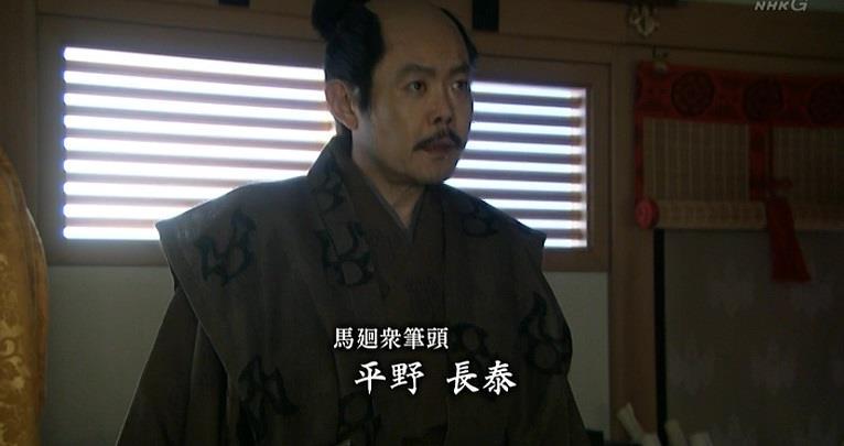 平野長泰 真田丸