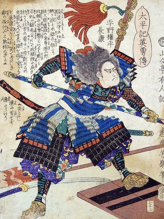 平野長泰 肖像画