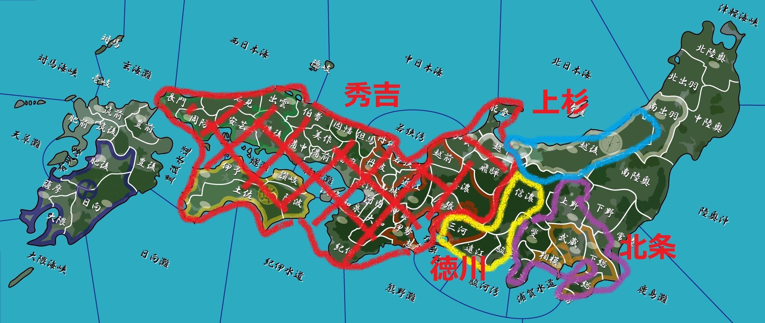 当時の関東の状況 地図