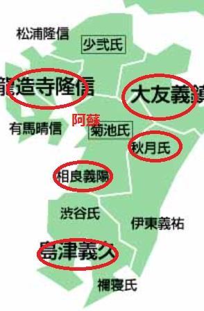 州の大名の配置 地図