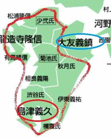 大友と島津の一騎打ち 地図