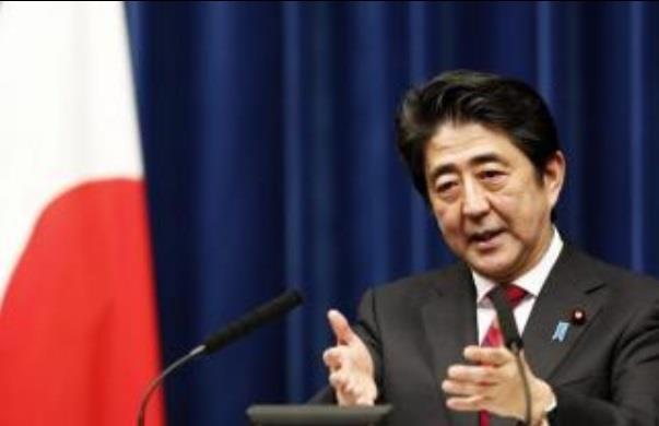 安倍晋三 日本国政府