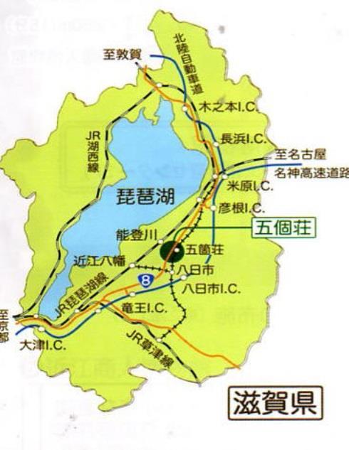 近江 滋賀県