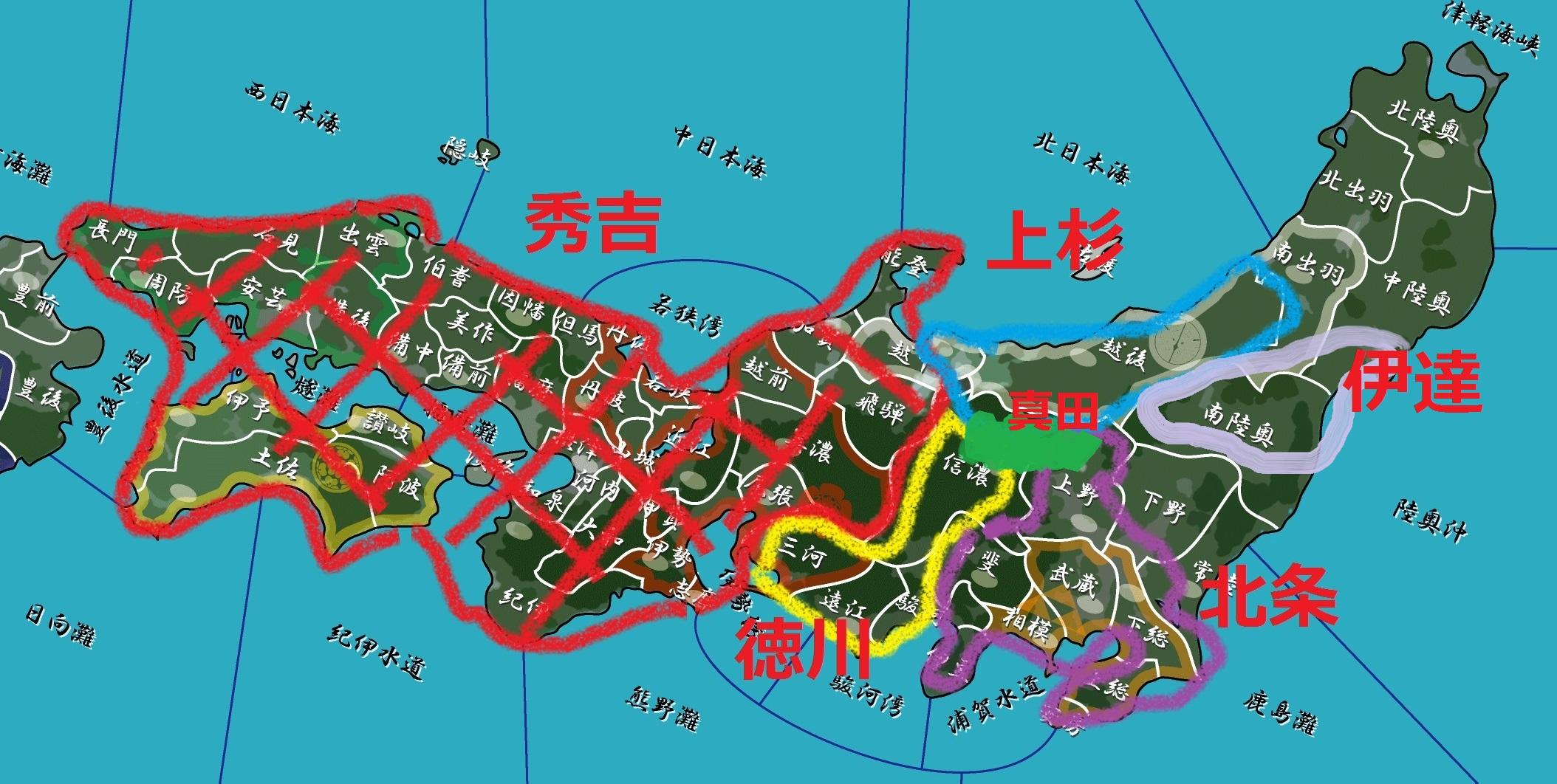 信繁の対秀吉戦略 地図 真田丸