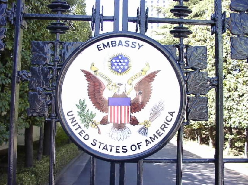 アメリカ大使館