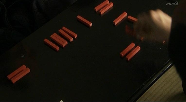 石田三成が机に並べている積み木のようなものは算木(さんぎ)または算籌(さんちゅう)といい計算用具