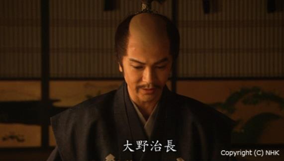 ※画像は大河ドラマ「江 ~姫たちの戦国~」の大野治長