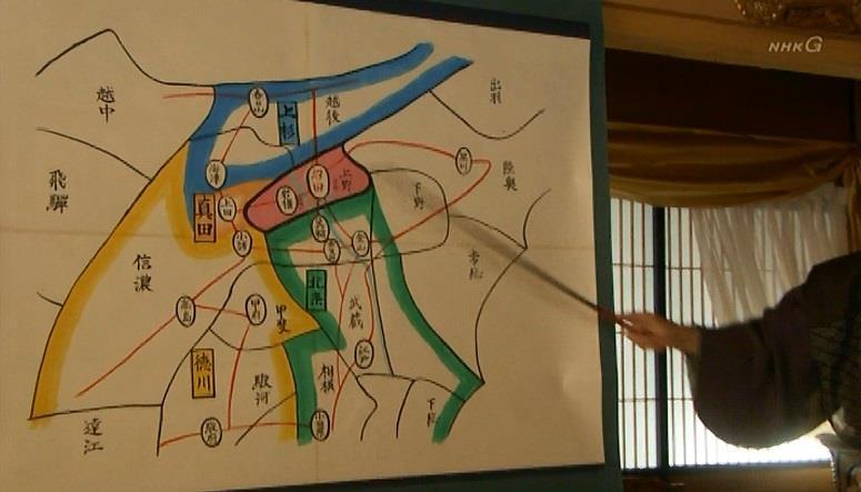 「沼田城は上野(こうづけ)と越後(えちご)の国境(くにざかい)にございまして、関東の最北に位置します」片桐且元 真田丸 地図