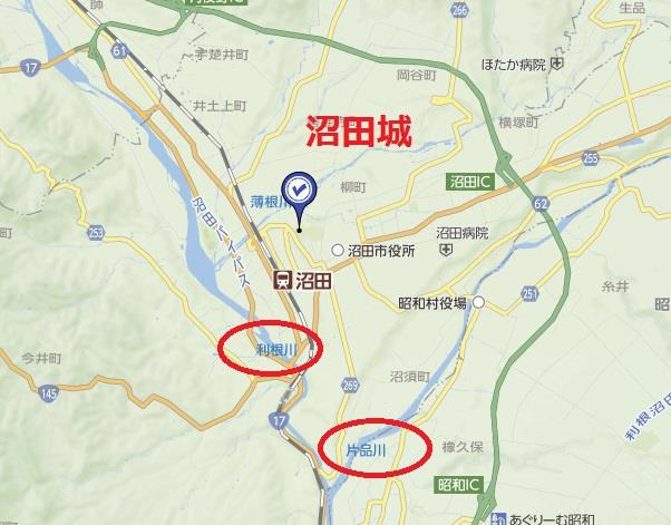 沼田城 グーグルマップ