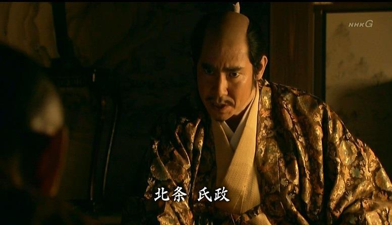 北条氏政 真田丸