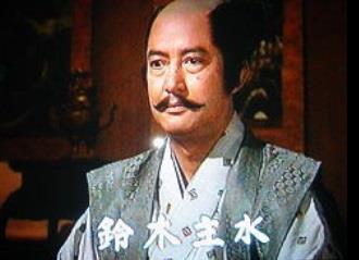 ※画像は大河ドラマ「真田太平記」の鈴木主水