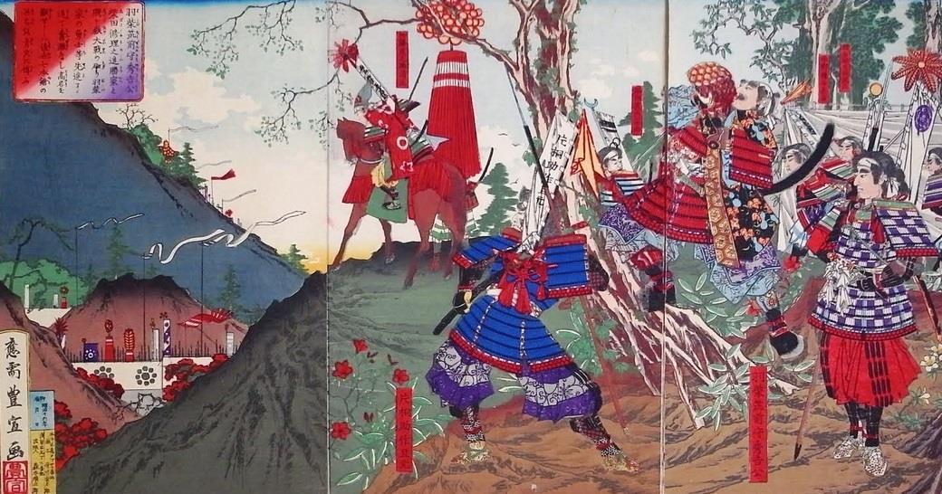 賤ヶ岳の戦い
