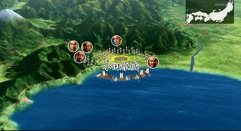 ナレーション 「秀吉と秀次が率いる本軍が城の西と北を、徳川軍が東を、更に南側の海は長宗我部(ちょうそかべ)、九鬼(くき)などの水軍が固めた」真田丸