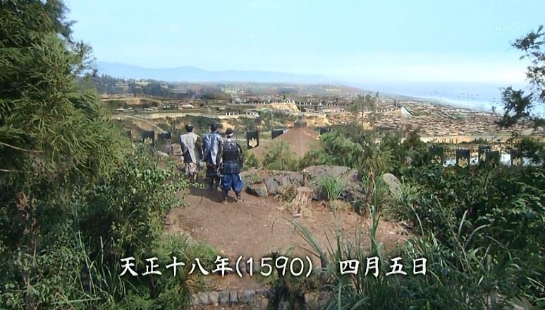 小田原城包囲シーン 真田丸
