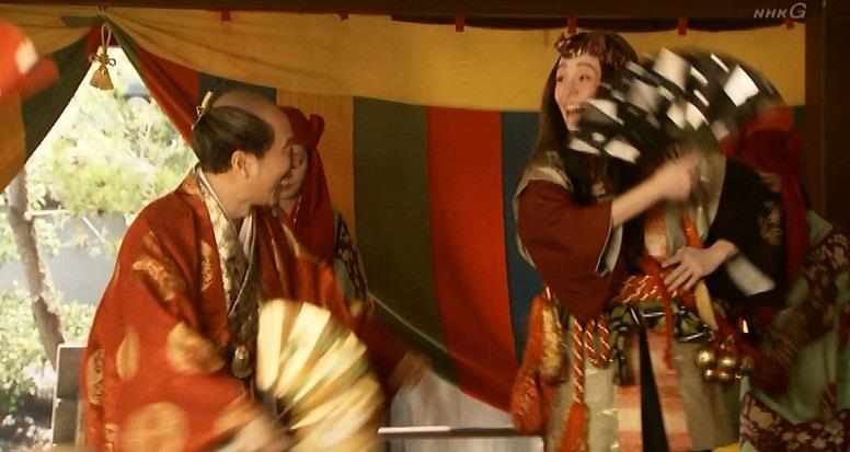 出雲阿国と踊る豊臣秀吉 真田丸