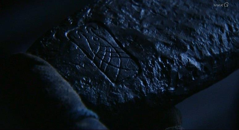 鉛にお魚マークを発見 真田丸