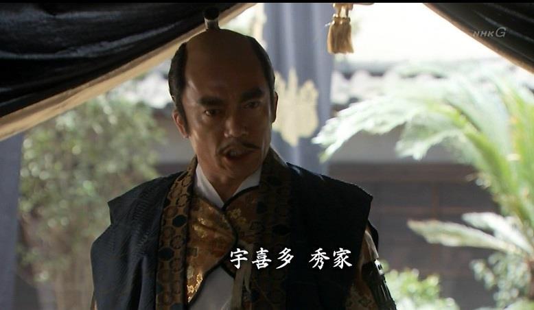 「ワシはいつ頃、向こうに渡れるのだ。一刻も早く戦に出たいのだが」宇喜多秀家 真田丸
