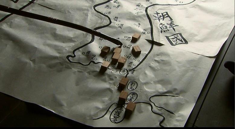 「第一陣は釜山から尚州まで勝ち進み、まもなく忠州へ至るよし」石田三成 真田丸 朝鮮出兵・地図
