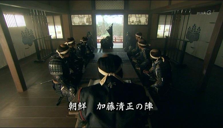 「敵方・勢いを増しております」 朝鮮出兵 真田丸