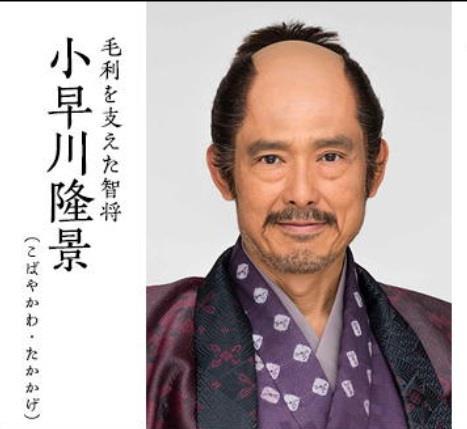 ※画像は大河ドラマ「軍師官兵衛」の小早川隆景