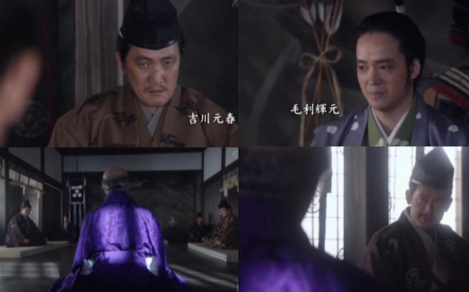※画像は大河ドラマ「軍師官兵衛」の毛利家