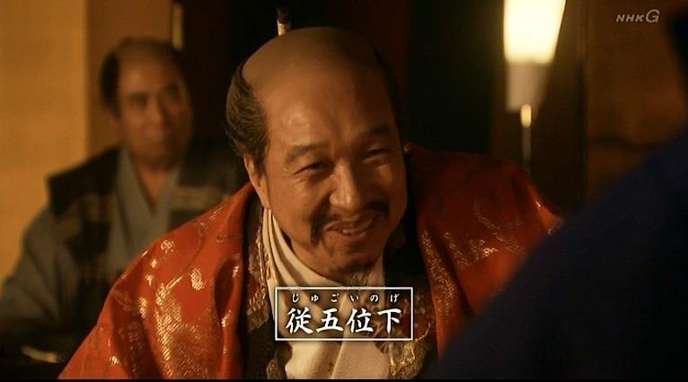 「従五位下(じゅごいのげ)ではどうだ?」豊臣秀吉 真田丸