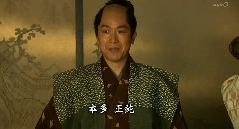 「面白くなってまいりました」本多正純 真田丸