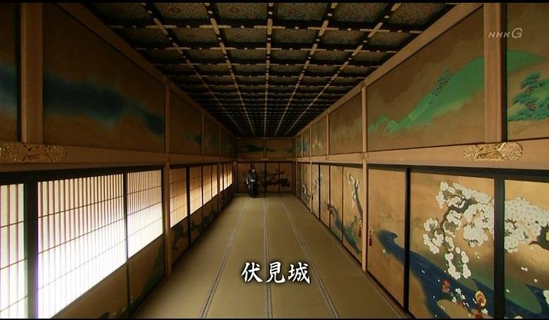 伏見城 真田丸