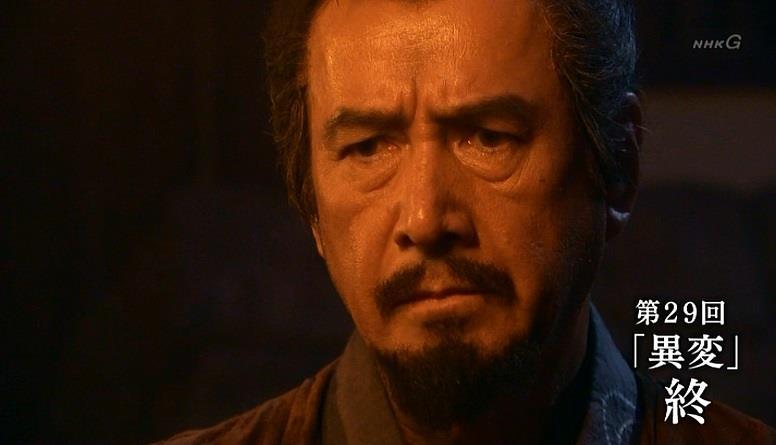 第29回終了 真田丸