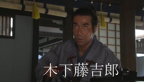 ※画像は大河ドラマ「江~姫たちの戦国~」の豊臣秀吉