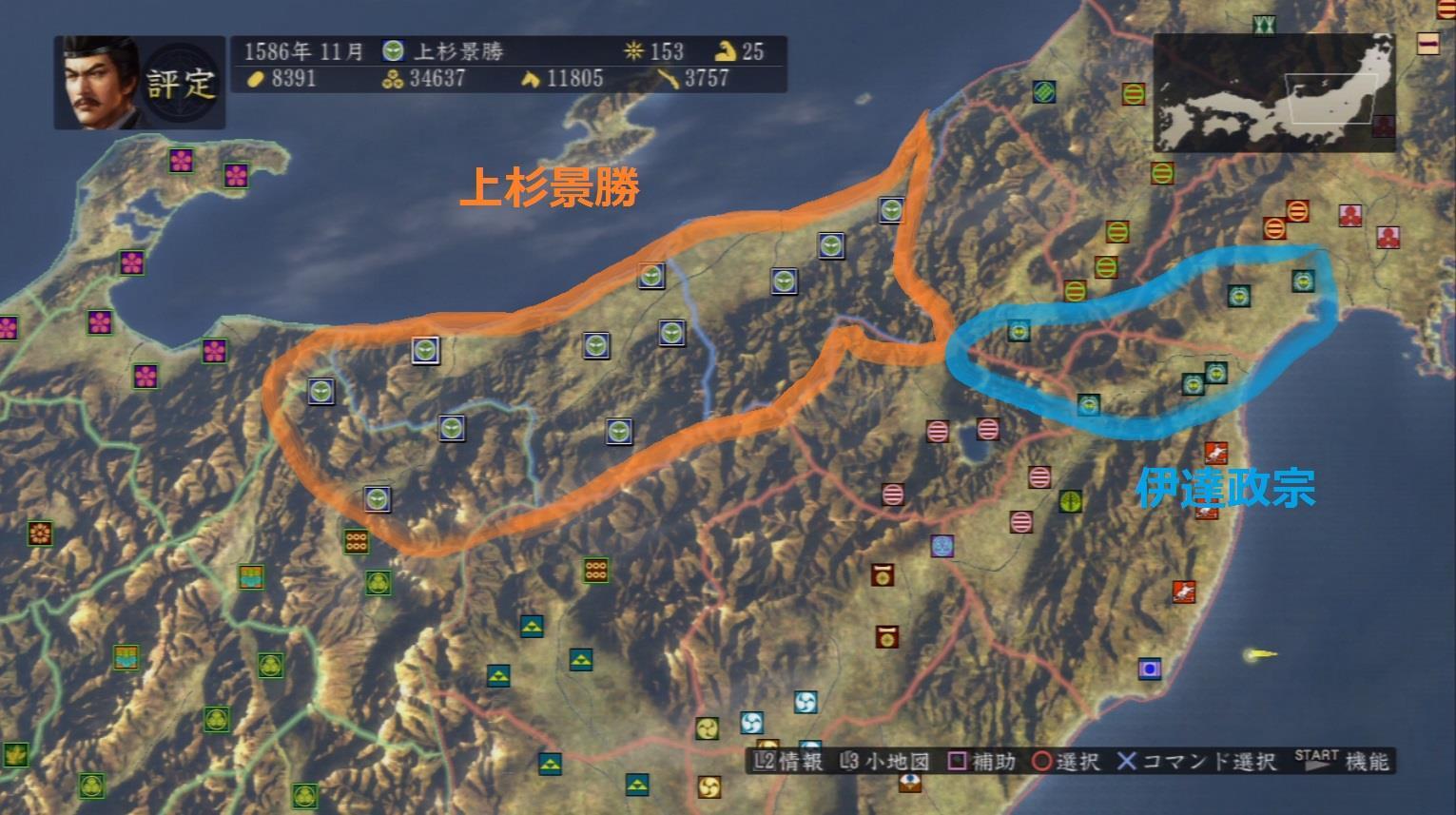 伊達と上杉 地図 真田丸