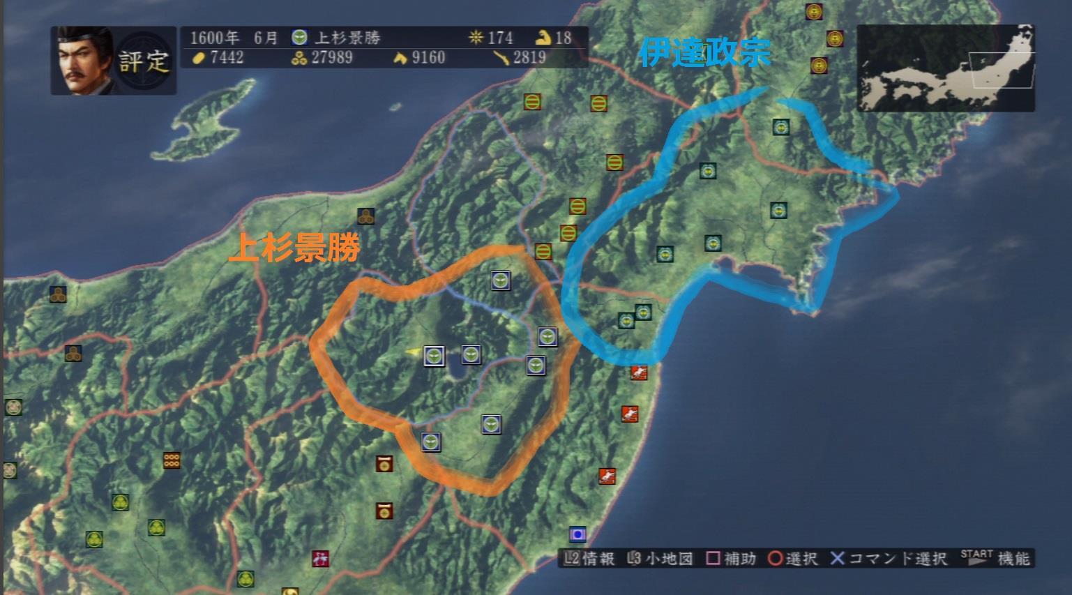 会津国替え後の上杉と伊達 地図