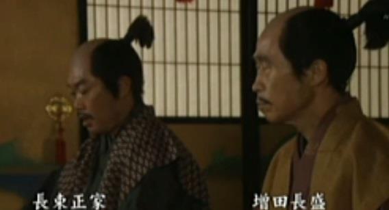 ※画像は大河ドラマ「軍師官兵衛」の長束正家と増田長盛
