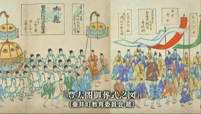 豊太閤御葬式之図