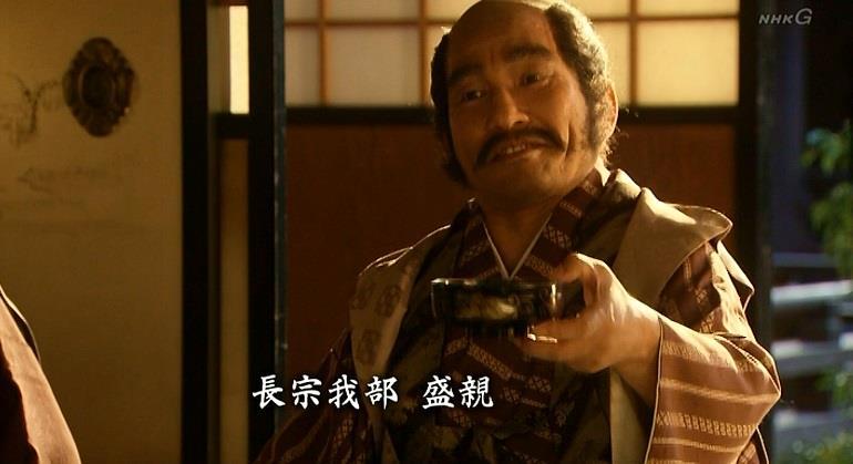 「土地の取れたての魚と比べると、いささか味が淡白!!」長宗我部盛親 真田丸