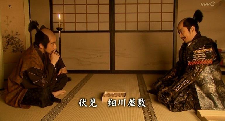 「干し柿はお嫌いかな」石田三成 真田丸