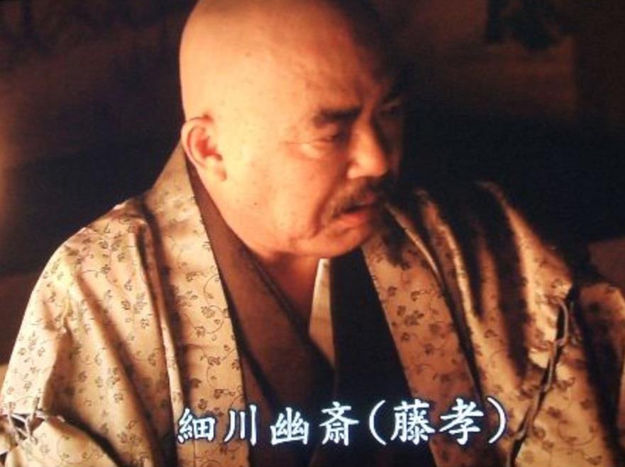 ※画像は大河ドラマ「江~姫たちの戦国~」の細川藤孝